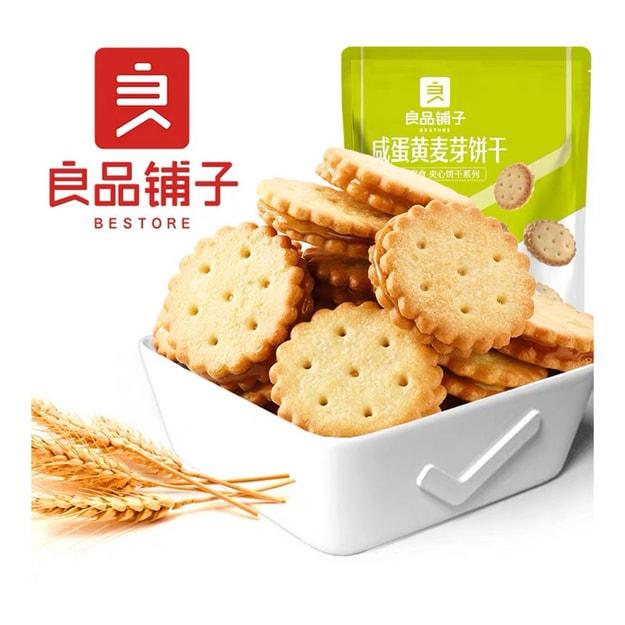 商品详情 - [中国直邮] BESTORE 良品铺子咸蛋黄麦芽饼干早餐零食102g - image  0