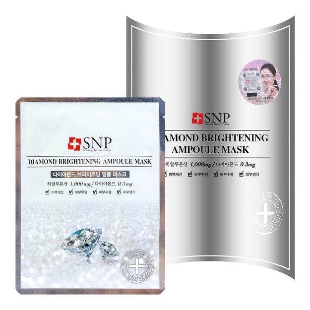 Product Detail - SNP Diamond Brightening Ampoule Mask 10sheets - image 0