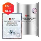 韩国SNP 钻石浓缩精华美白面膜 10片入