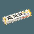 日本RYUKAKUSAN龙角散 止咳化痰润喉喉糖 青檸檬味 (条装) 42g 10pcs