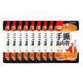 【Value Pack】Vegetarian Meat Rolls Snack Spicy Flavor 26g*10