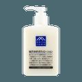 Yuzu body lotion 300ml