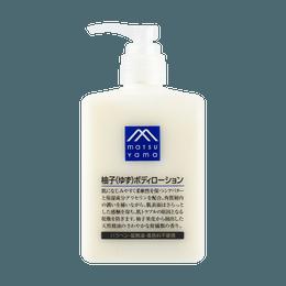 日本松山油脂 M Mark 柚子精油香氛滋润身体乳 全身滋润保湿 成分安全 孕妇儿童可用 300ml