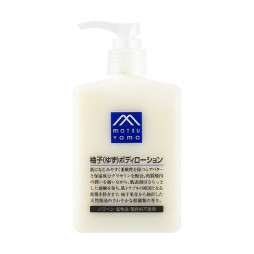 MATSUYAMA Yuzu body lotion 300ml
