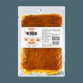 【爆款新品】张奇龙 大辣片 180g