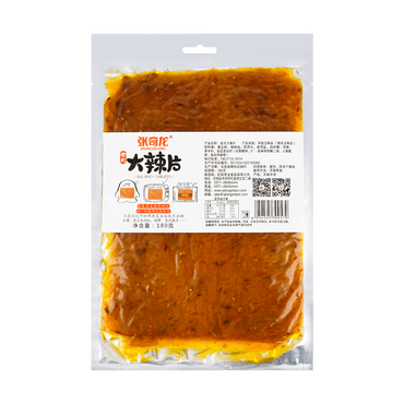 【Hot &  New】ZHANGQILONG Traditional Style Spicy Tofu Sheet 180g