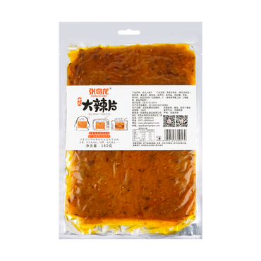 【EXP 11/17/2020】【Hot& New】ZHANGQILONG Traditional Style Spicy Tofu Sheet 180g