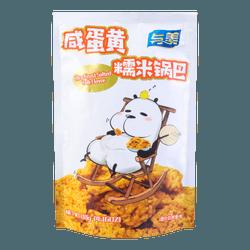YUMEI Rice Crusy Salted Yalk Flavor 118g