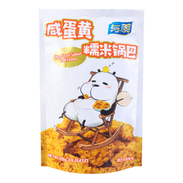 Crispy Rice Treats Salted Egg Yolk Flavor 118g