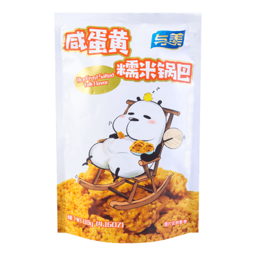 Crispy Rice Treats Salted Egg Yolk Flavor , 118g