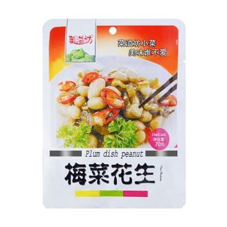 菜溢坊 小菜系列 梅菜花生 70g