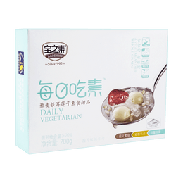 BZS White Fungus and Lotus Dessert 200g