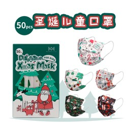 [Ship From China]Merrylife 50 PCS 5 Patterns Christmas Kids Face Mask Non-medical