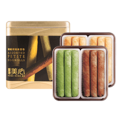 MEI XIN Assorted Petite Egg Rolls 36pcs 208.8g
