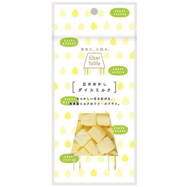 JAPAN HOKAIDO Dice Milk 40g