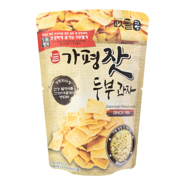 Product Detail - Pine Nuts & Tofu Snack 110g - image 0
