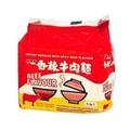 台湾维力 香辣牛肉面 5包入 450g