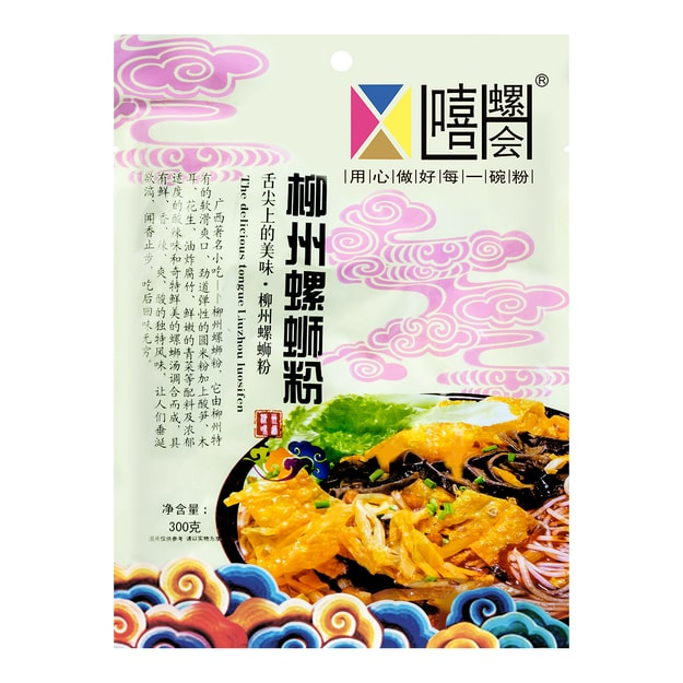 XI LUO HUI  Instant Spicy Rice Noodle 300g