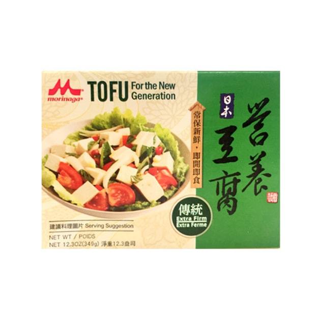 商品详情 - 日本MORINAGA森永 无防腐剂营养传统豆腐 349g - image  0