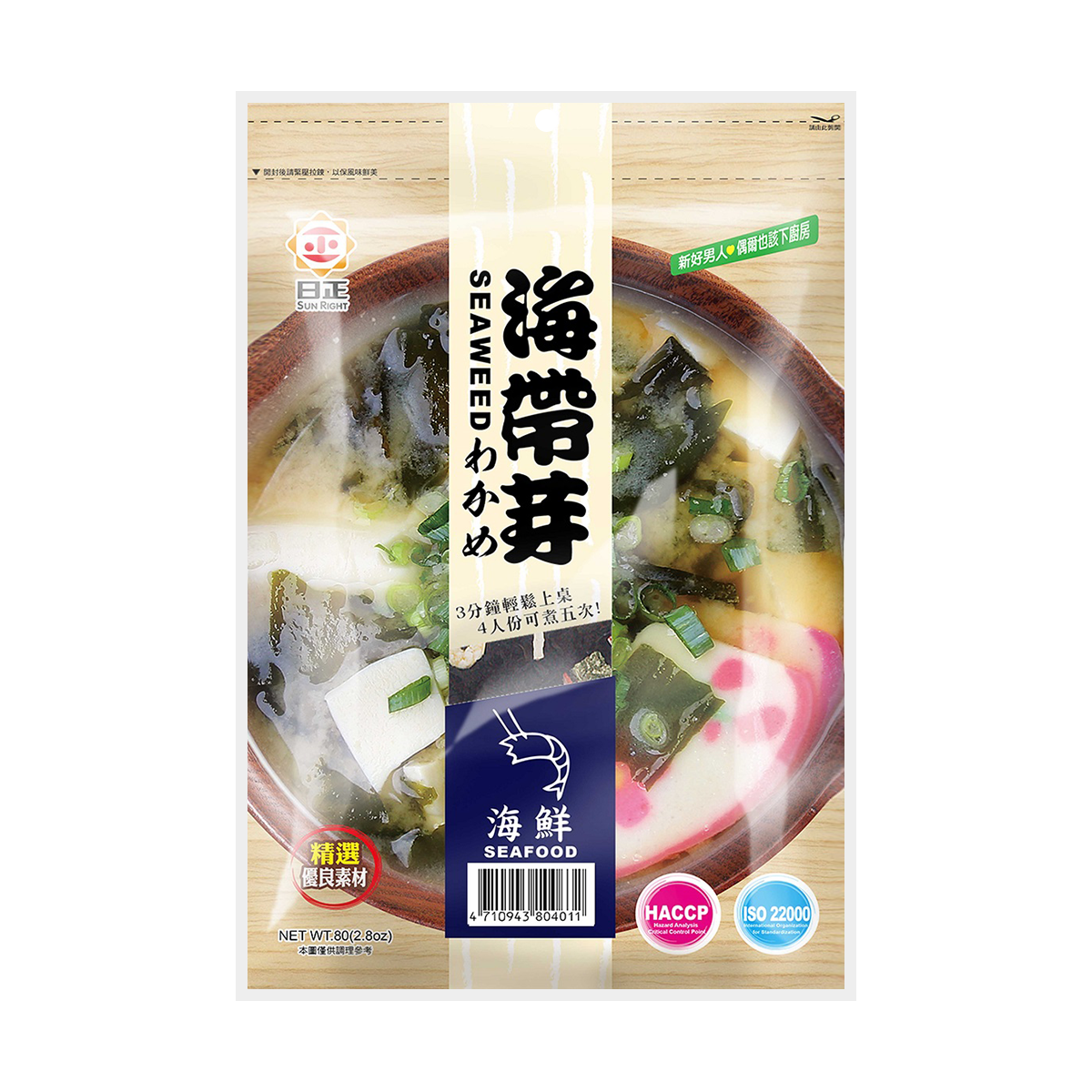 Yamibuy.com:Customer reviews:Sun Right Seaweed Soup (Seafood Flavor) 80g 3 Minute Ready Soup