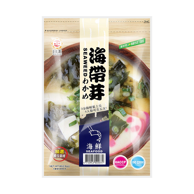 Product Detail - Sun Right Seaweed Soup (Seafood Flavor) 80g 3 Minute Ready Soup - image 0