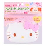 日本LEC HELLO KITTY 卡通超强粘贴力湿巾盖 防尘防燥反复使用 单件入