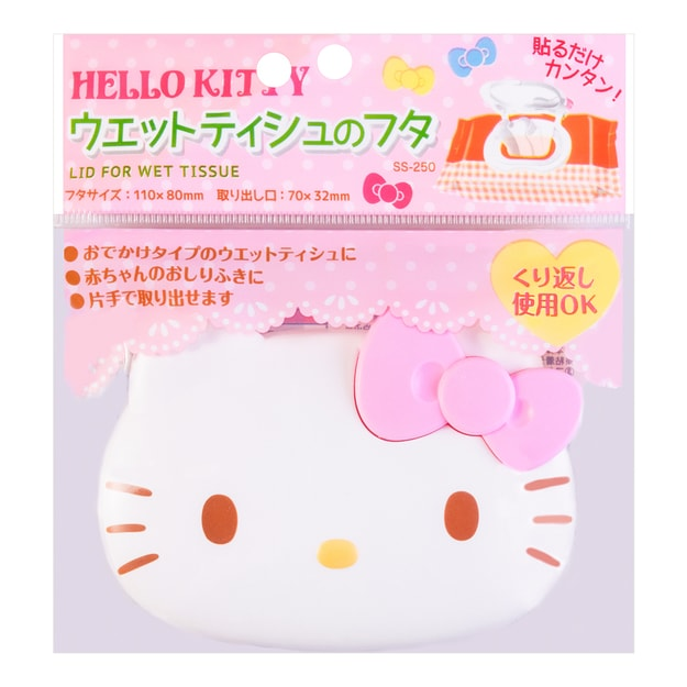 Product Detail - LEC Hello Kitty Sanrio Reusable Baby Wipe Lid 1pc - image 0