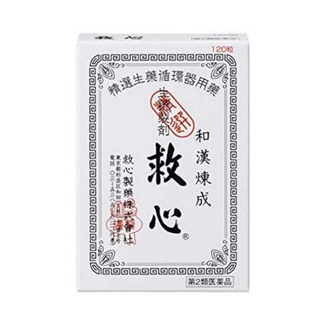 商品详情 - 【日本直邮】KYUSHIN 救心制药 日本救心丸 120粒装 - image  0