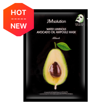 JM SOLUTION Water Luminous AVOCADO OIL AMPOULE Mask Black 1sheet