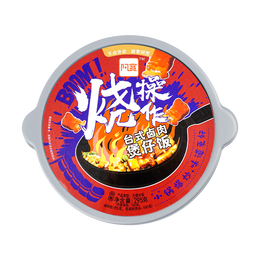 BAIJIA Instant Fried Rice Taiwan Style Sausage Flavor 295g