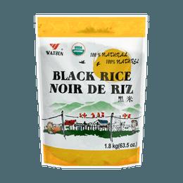 华生 有机黑米 1800g USDA Organic