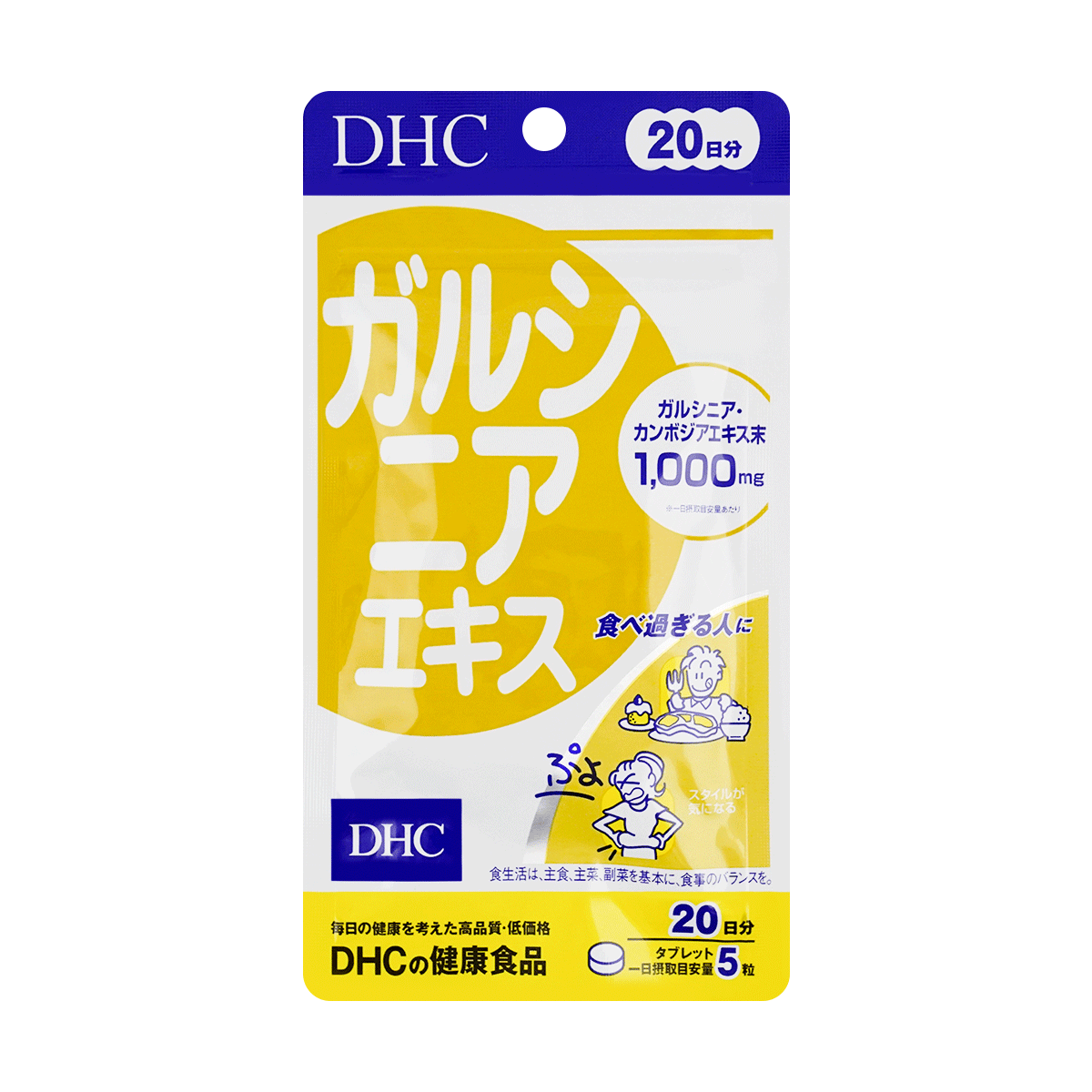 Yamibuy.com:Customer reviews:DHC Waist Slimming Vitamins 100 Tablets
