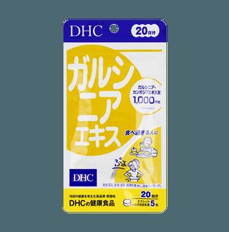 DHC Waist Slimming Vitamins 100 Tablets