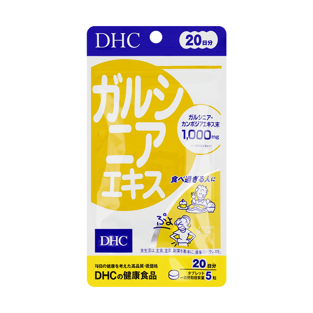 Product Detail - DHC Waist Slimming Vitamins 100 Tablets - image 0