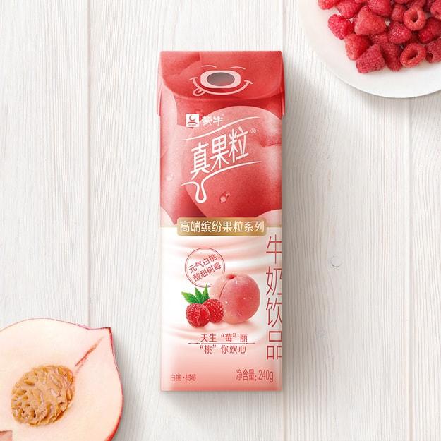 商品详情 - 【亚米独家】【肖战同款】蒙牛 真果粒 高端缤纷果粒系列 白桃树莓味 240g - image  0