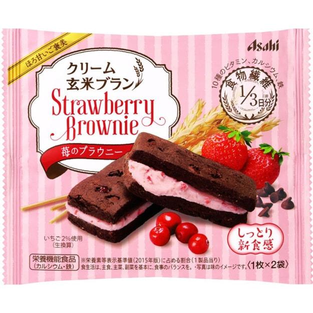 商品详情 - 【日本直邮】日本名菓 朝日ASAHI系列食品 浆果草莓布朗尼玄米夹心低卡饼干 70g - image  0
