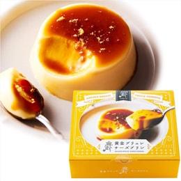 JAPAN PABLO Creme Brulee 1pc