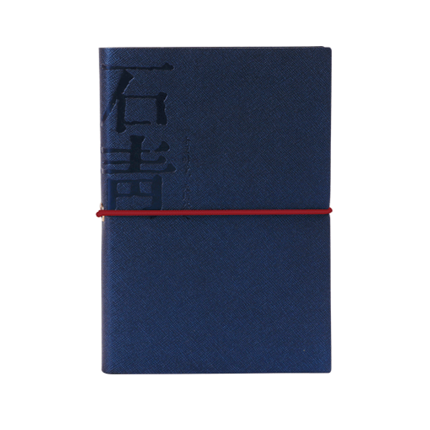 Product Detail - THE PALACE MUSEUM  Notebook #Dark Blue - image 0