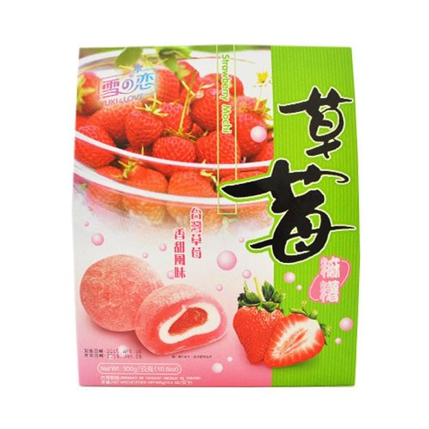 商品详情 - 台湾雪之恋 小麻糬 草莓风味 礼盒装 300g - image  0