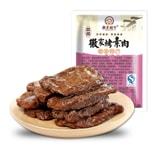 徽家铺子 烤素肉 麻辣味 250g