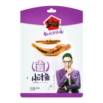 乡乡嘴 小汁鱼 诱辣味 50g 华少代言