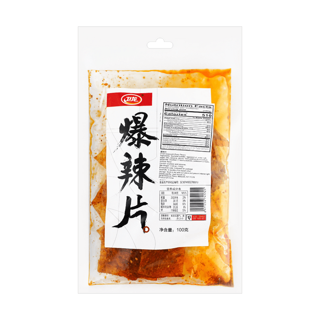 Product Detail - Spicy Strip 100g - image  0