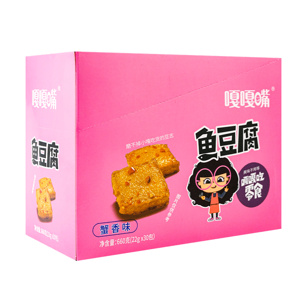 Product Detail - Fish Tofu Crab Flavor 22g*30pc - image  0