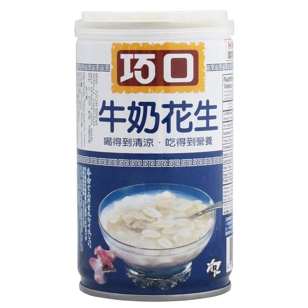 商品详情 - 巧口 牛奶花生 330g - image  0