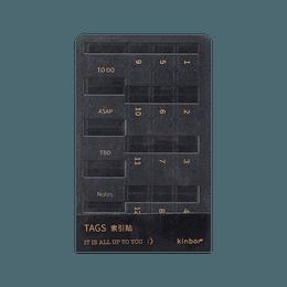 kinbor 小清新PU索引贴 彩色指示标签贴 便利贴便签条记事贴 耐用型#赫尔墨斯灰