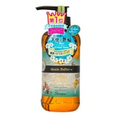 AHALO BUTTER Scalp Care & Relaxing Fresh Collagen & Butter Milk Shampoo Moist 500ml COSME