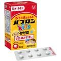 【日本直邮】大正制药综合颗粒 儿童感冒药缓解发烧退热止咳鼻塞咳嗽药片40粒