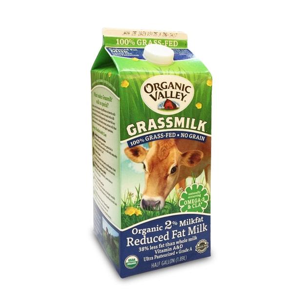 商品详情 - Organic Valley 2&低脂牛奶 (100% 产自喂草的奶牛)1/2 Gallon - image  0