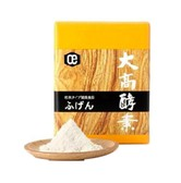 OHTAKA Kouso Vegetable Extract Powder