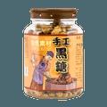 台湾安心味觉 自然素材手工黑糖 罐装 300g